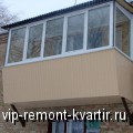 Расширение балконов и лоджий - VIP-REMONT-KVARTIR.RU