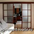 Раздвижные двери - удобно и функционально - VIP-REMONT-KVARTIR.RU