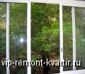 Раздвижные пластиковые окна ПВХ - VIP-REMONT-KVARTIR.RU