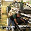 Ремонт холодильных витрин, ларей и шкафов - VIP-REMONT-KVARTIR.RU