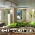 Ремонт как шаг к новой жизни - VIP-REMONT-KVARTIR.RU