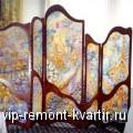 Ширма в интерьере - VIP-REMONT-KVARTIR.RU