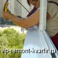 Самостоятельная установка алюминиевых внешних подоконников (отливов) - VIP-REMONT-KVARTIR.RU