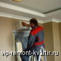 Самостоятельная установка сплит-системы кондиционера в домашних условиях простым и доступным языком - VIP-REMONT-KVARTIR.RU