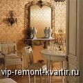 Сатиновые обои - элитное покрытие для дома - VIP-REMONT-KVARTIR.RU