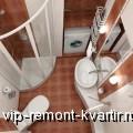 Совмещение санузла: за и против - VIP-REMONT-KVARTIR.RU
