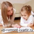 Современная система отопления или теплый пол - VIP-REMONT-KVARTIR.RU