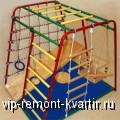 Создаем спортивный уголок у себя в квартире - VIP-REMONT-KVARTIR.RU