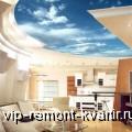 Способы, при помощи которых можно выровнять потолок - VIP-REMONT-KVARTIR.RU