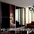 Стеклянные двери и перегородки в интерьере помещений - VIP-REMONT-KVARTIR.RU