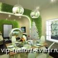 Стеклянные столы для интерьера кухни и столовой - VIP-REMONT-KVARTIR.RU