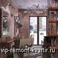 Стиль Лофт в интерьере квартиры - VIP-REMONT-KVARTIR.RU