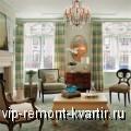 Стиль бидермейер в интерьере квартиры - VIP-REMONT-KVARTIR.RU