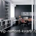 Стиль конструктивизм в интерьере помещений - VIP-REMONT-KVARTIR.RU