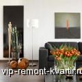 Стильное решение для интерьера - настенные обогреватели-картины - VIP-REMONT-KVARTIR.RU