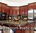 Столешницы - ключевой элемент дизайна интерьера  кухни - VIP-REMONT-KVARTIR.RU