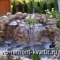 Строим маленький бассейн с фонтаном - VIP-REMONT-KVARTIR.RU