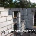 Строительство бани из пеноблока своими руками - VIP-REMONT-KVARTIR.RU