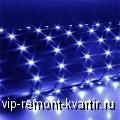 Светодиодное освещение, в ногу со временем! - VIP-REMONT-KVARTIR.RU