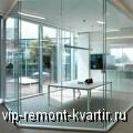 Цельностеклянные перегородки - VIP-REMONT-KVARTIR.RU