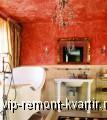 Цветная штукатурка - VIP-REMONT-KVARTIR.RU