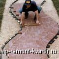 Технология укладки тротуарной плитки - VIP-REMONT-KVARTIR.RU