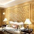 Текстильные обои - VIP-REMONT-KVARTIR.RU