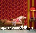 Текстильные обои – непревзойденный внешний вид - VIP-REMONT-KVARTIR.RU