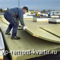 Теплоизоляция плоских кровель в Вологде - VIP-REMONT-KVARTIR.RU