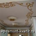 Тканевые бесшовные натяжные потолки Descor - VIP-REMONT-KVARTIR.RU