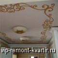 �������� ��������� �������� ������� Descor - VIP-REMONT-KVARTIR.RU