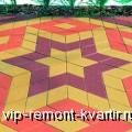 Тротуарная плитка - VIP-REMONT-KVARTIR.RU