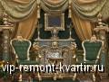 Твой гороскоп – твой интерьер квартиры - VIP-REMONT-KVARTIR.RU