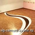 Укладка пробкового покрытия - VIP-REMONT-KVARTIR.RU