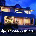 «Умный Дом». Возможности и реализация возможностей - VIP-REMONT-KVARTIR.RU