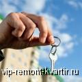 Услуги юриста – минимизация рисков - VIP-REMONT-KVARTIR.RU