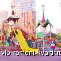 Устройство детской площадки - VIP-REMONT-KVARTIR.RU