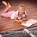 Устройство пленочного теплого пола - VIP-REMONT-KVARTIR.RU