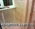 Утепление лоджии - VIP-REMONT-KVARTIR.RU