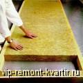Утеплитель для стен - VIP-REMONT-KVARTIR.RU