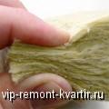 Утеплитель из стекловолокна. Область применения. Плюсы и минусы - VIP-REMONT-KVARTIR.RU