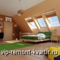 Уютная мансарда с качественными окнами - VIP-REMONT-KVARTIR.RU