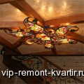 ������ ������� ������ - ��������� ����� - VIP-REMONT-KVARTIR.RU