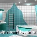 Ванная комната без запаха плесени. Что делать? - VIP-REMONT-KVARTIR.RU