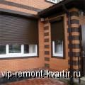 Варианты защиты окон: решетки, роллеты и не только - VIP-REMONT-KVARTIR.RU