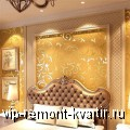 Велюровые обои - VIP-REMONT-KVARTIR.RU