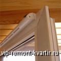 Вентиляционный клапан для окон, их виды - VIP-REMONT-KVARTIR.RU