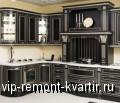 Выбираем кухню: полезные советы - VIP-REMONT-KVARTIR.RU