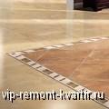 Выбираем напольное покрытие для прихожей - VIP-REMONT-KVARTIR.RU