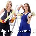 Выбираем обойный клей - VIP-REMONT-KVARTIR.RU